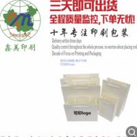 厂家定制珠宝礼品服装手提袋 包装纸袋 定制电子产品购物包装袋