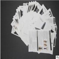 图文说明书定制 铜版纸英文说明书制作说明书