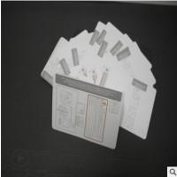 产品说明书设计制作说明书说明书定做 彩色产品说明折页书