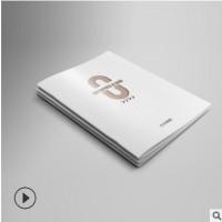 图册印刷公司 精装画册定制 企业宣传画册目录印刷