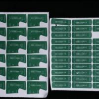 铜版纸不干胶贴定做 异形PVC透明不干胶 二维码透明不干胶印刷