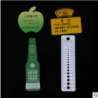 pvc广告牌台卡 异形展示牌 PVC塑料促销折弯立牌可按客户要求定制
