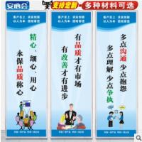 公司工厂车间安全生产标语企业文化海报挂图质量品质管理新品包邮
