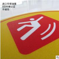 圆形小心地滑提示贴 PVC耐磨防滑防水提示牌 直径20cm地面标识贴