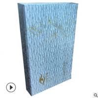 广州印刷厂家专业定做高档化妆品盒创意礼品首饰盒珠宝包装礼盒