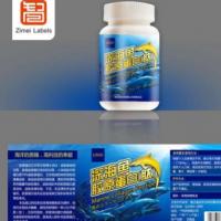 医药品标签 保健品标签 药品标签