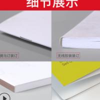 公司产品说明书印刷员工手册定制宣传小册子设计样本订做免费设计