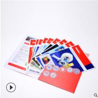 厂家直销定制款企业宣传画册印刷电子产品说明书目录图册加工定制