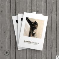 商务企业彩色产品使用说明书印刷定制设计打印制作黑白画册宣传单