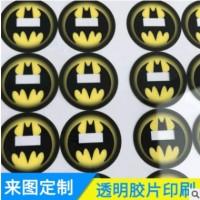 厂家供应PVC胶片印刷 东莞PVC塑料片 定制UV印刷 UV印刷PET塑料片
