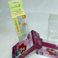 厂家直销彩色0.3mm PET透明彩盒 PVC透明彩盒 PVC透明塑料盒定制