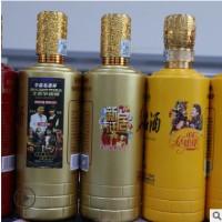 万能酒瓶UV平板打印机厂家 华创HC-2513定制圆柱打印机工厂直销