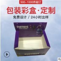 厂家直销玩具礼品盒 折叠展示盒 可定制各类玩具礼品包装盒