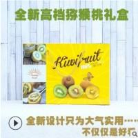 彩色礼品纸箱定制 水果彩盒印刷 猕猴瓦楞纸坑纸盒定做手提包装