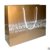 定做文件纸袋 专业定制方底形设计彩印logo礼品纸袋 铜版纸手提袋