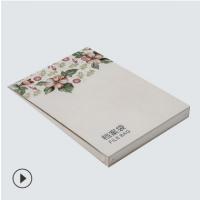 源头工厂文件袋档案袋定制牛皮纸印刷设计公文投标a4资料袋logo