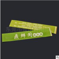 厂家供应一次性牙签竹制定制酒店薄荷纸包竹牙签套印刷logo