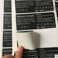 电源适配器贴纸 充电器贴纸 防水耐高温不干胶标签 PVC亚银龙标签