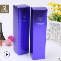 专业定做化妆品包装盒面膜盒护肤品彩盒定制面霜礼品纸盒定制LOGO