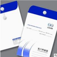 定制封套 纸袋 档案袋 印刷logo A4文件资料袋 PP塑料档案袋定做