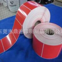 专业生产染色 黄红蓝不干胶贴纸标签条码102 76 80 100 50 75 20