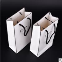 定做化妆品包装纸盒定制彩印礼品盒手提广告纸盒贴牌方底厂家定制