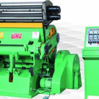 GFQ1400高速滚筒切纸机