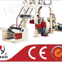 供应高低压聚乙烯双用吹膜机