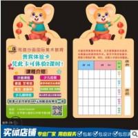可爱寒暑假培训班招生卡片定做异形宣传单广告海报印刷鼠年课程表