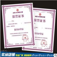 幼儿园培训兴趣班舞蹈优秀荣誉证书奖状定制期末考试获奖表扬卡片