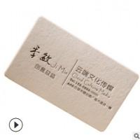 高档创意金属烫金特种纸印卡明名片免费设计定订制作做打印刷包邮