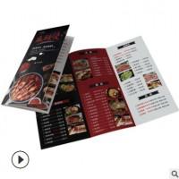 菜单设计制作一次性勾选菜单定制火锅店烧烤菜单纸菜谱印刷垫餐纸