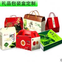 彩盒包装盒定做 月饼曲奇饼干礼品盒茶叶包装盒批发 折叠牛皮纸盒