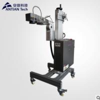 EMATE-英码特 光纤高速激光机 镭雕机 图案打标机