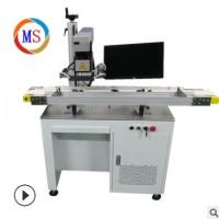 CCD视觉自动对位激光打标机电动XY轴滑动平台激光镭雕机深圳厂家