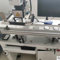 CCD视觉激光打标机自动识别定位激光雕刻机流水线飞行激光刻字机