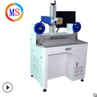 线路板卷带芯片激光打标机电容二极管激光镭雕机全自动刻字机厂