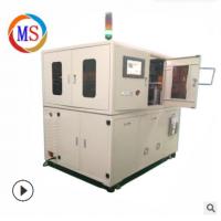 深圳全自动IC双头激光打标机自动上料下料电子元件激光镭雕机厂家