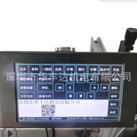 智能手持喷码机纸箱纸盒包装材料打码机时间日期二维码数据库喷码