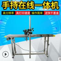 厂家直销喷码机手持打印机手持喷墨打印机手持喷码机