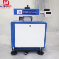 简体激光喷码机定制激光雕刻打标机在线激光打码机