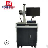 厂家直销机器铭牌光纤激光打标机 激光打标机制造商
