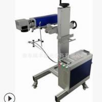 山东厂家直销二氧化碳分页激光打码机喷码机食品外包装打标机