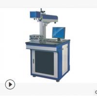 安徽光纤打码机金属戒指刻字机激光打标打码机使用方便性能稳