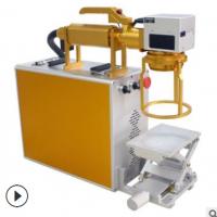 卢龙20W光纤激光打标机金属首饰塑料包装刻字机生产日期打码机