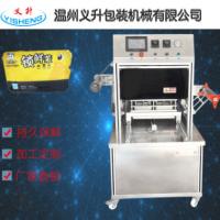 厂家直销多功能食品包装机熟食锁鲜机烤鸭生鲜抽真空充氮气机定制