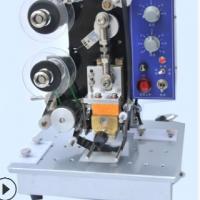 批发多奇牌DY-8型手压色带打码机 实用型打码机 食品袋日期打码机