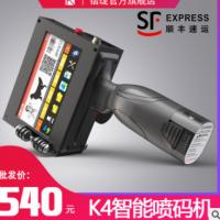 锴珑KL980手持式智能喷码机打印生产日期全自动小型打码机手动