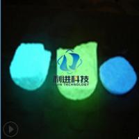 注塑用夜光粉 夜光标牌用夜光油漆 超细荧光粉 发光粉 发光油墨