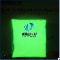 【厂家直销】丝网印刷胶印夜光油墨 夜光发光油墨 夜光油漆